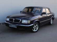 Воронеж 3110 Волга 1999
