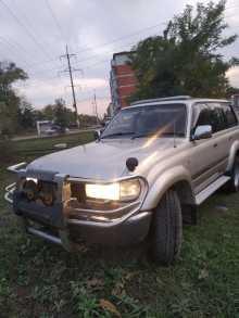 Краснодар Land Cruiser 1992