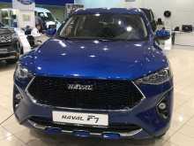 Ярославль Haval F7 2020