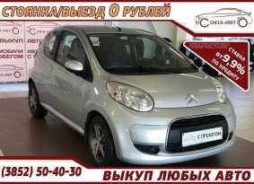 Барнаул C1 2010