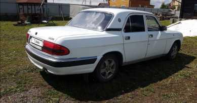 Кемерово 3110 Волга 1999