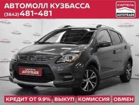 Кемерово X50 2016