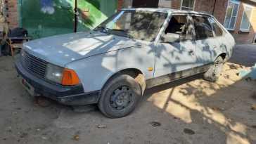 Краснодар 2141 1992