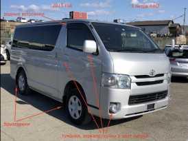 Владивосток Toyota Hiace 2015