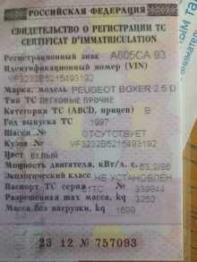 Хадыженск Partner Origin