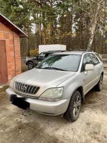 Красногорск RX300 2002