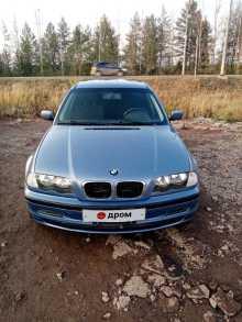 Киров 3-Series 2000