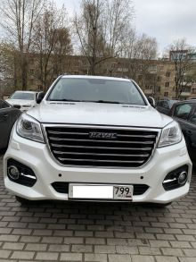 Москва H9 2020