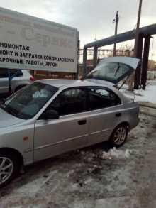 Челябинск Accent 2000