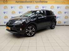 Москва RAV4 2015