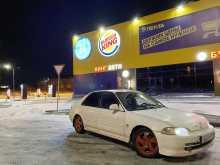Челябинск Civic 1992