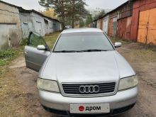 Луга A6 1997
