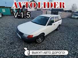 Белогорск AD 2002