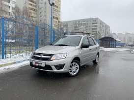 Омск Гранта 2018