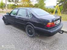 Симферополь 800 1995
