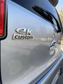 Иркутск ek Custom 2013