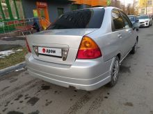 Челябинск Aerio 2003