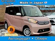 Новокузнецк DAYZ Roox 2015