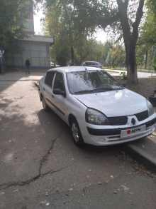Краснодар Symbol 2004