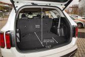 Kia Sorento 202002 - Размеры багажника