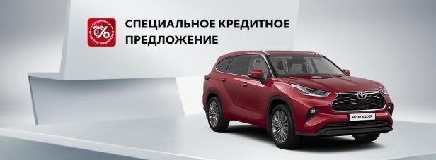 TOYOTA HIGHLANDER: в кредит за 19 300 рублей в месяц