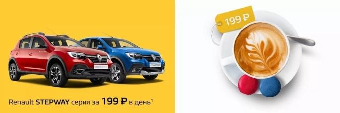 Ароматный кофе или новый автомобиль?