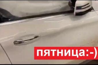 Пятничная подборка видео: новый Мерседес рассыпался от сжатого воздуха