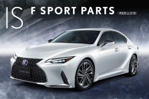 TRD и Modellista представили тюнинг для нового Lexus IS