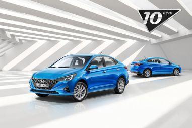 Hyundai раскрыла цены на специальный Solaris в честь 10-летнего юбилея