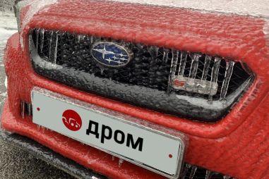 Лёд продаёт. Владивосток начал выставлять ледяные фотки в объявлениях