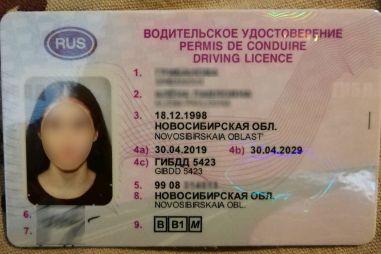 МВД утвердило изменения в водительских удостоверениях, ПТС и СТС
