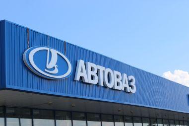 АвтоВАЗ объяснил, как улучшил качество машин Lada в 2020 году