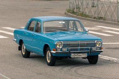ГАЗ-24 «Волга». Люкс развитого социализма