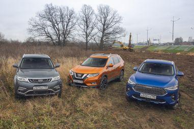 Geely Atlas, Haval F7x и Nissan X-Trail. «Турбокитай» против атмосферного «японца»
