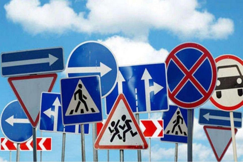 Правила дорожного движения: что изменится в 2021-м