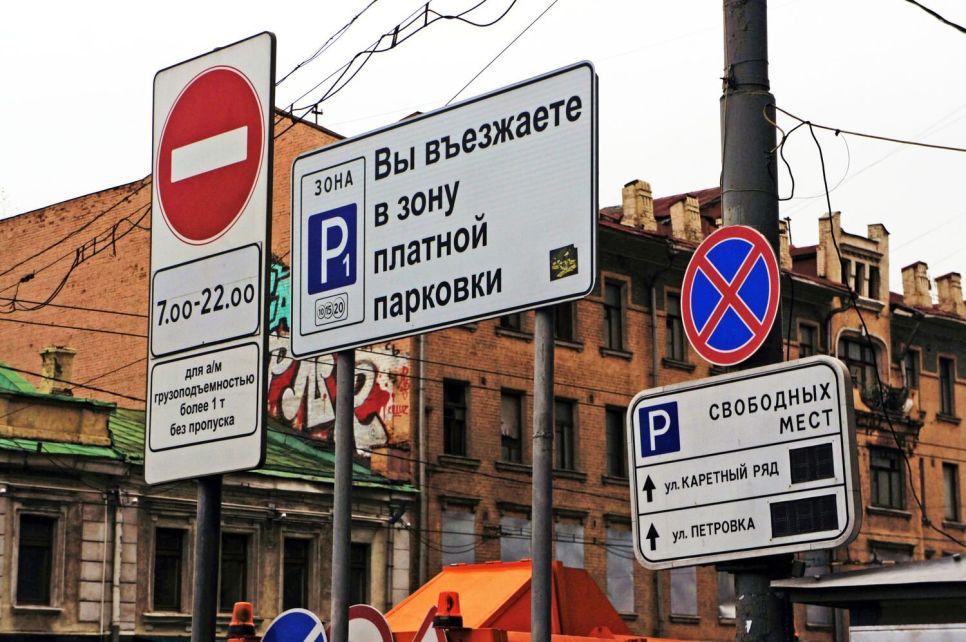 Парковка в России: платить будут все!
