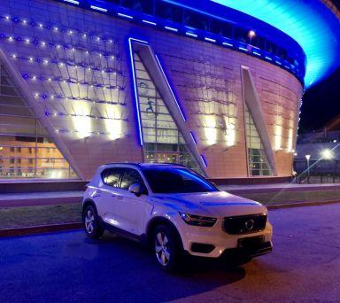 Volvo XC40 2020 отзыв автора | Дата публикации 16.11.2020.
