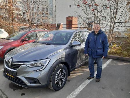 Renault Arkana 2020 - отзыв владельца