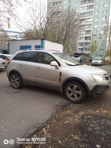 Opel Antara 2011 отзыв автора | Дата публикации 25.11.2020.