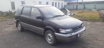 Ребриха Chariot 1993