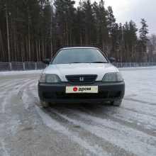 Томск Partner 2003