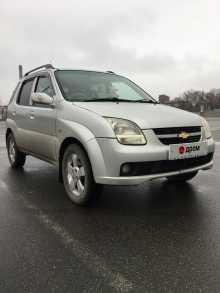Новокузнецк Cruze 2002