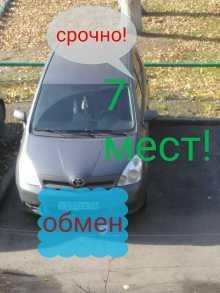 Омск Corolla Verso 2006