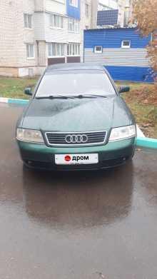 Ефремов A6 1998
