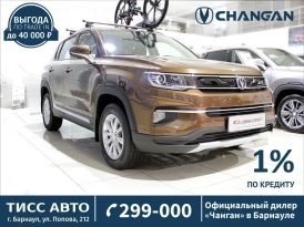 Барнаул CS35 Plus 2020