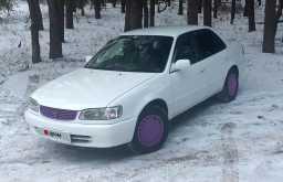Воронеж Corolla 1997