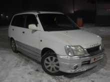 Красноярск Pyzar 2000