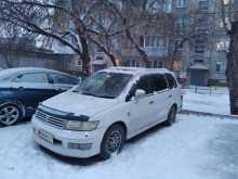 Омск Chariot Grandis