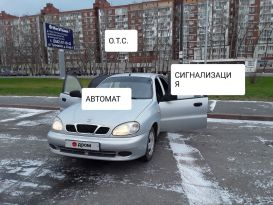 Кемерово Шанс 2012