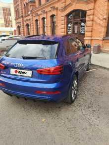 Барнаул RS Q3 2013